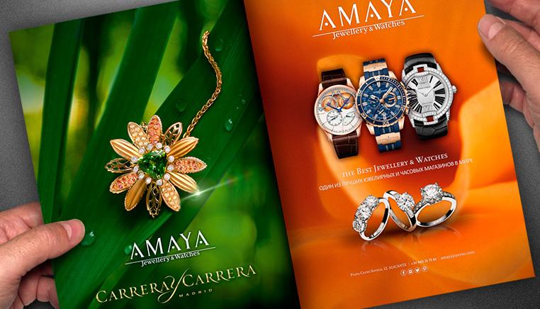 1c45bab14ee3 Publicidad - Campañas publicitarias y promocionales - Grupo Camaleón ...