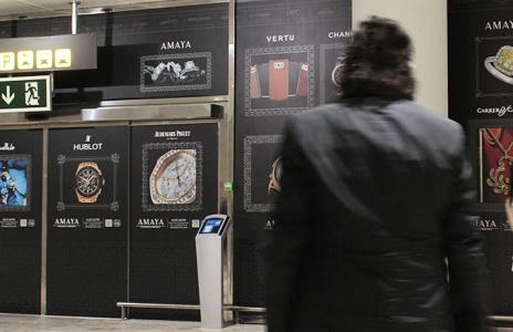 Amaya Joyeros en el Aeropuerto de Alicante